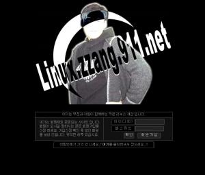 zzang911
